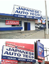 JAPANESE AUTO SMOG CHECK Profile Picture